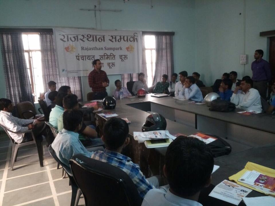 e-Mitra Kiosk Training Programs